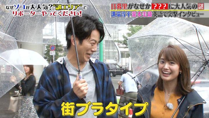 2019年07月06日井上清華の画像02枚目