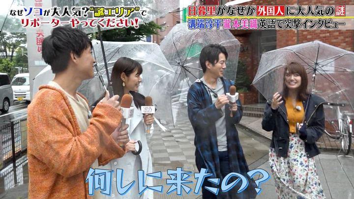 2019年07月06日井上清華の画像06枚目