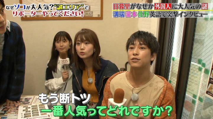2019年07月06日井上清華の画像11枚目