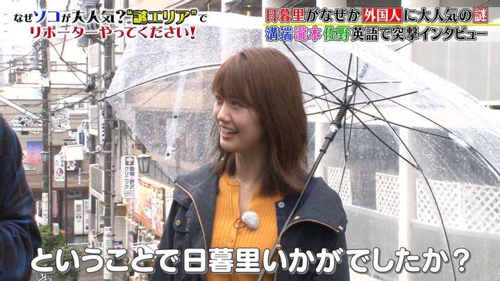 2019年07月06日井上清華の画像16枚目
