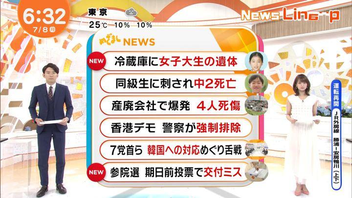 2019年07月08日井上清華の画像01枚目