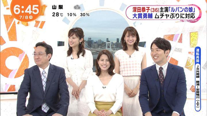 2019年07月08日井上清華の画像02枚目
