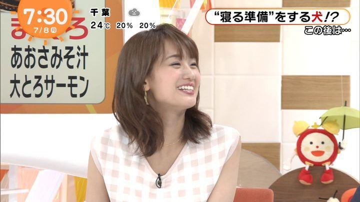 2019年07月08日井上清華の画像04枚目