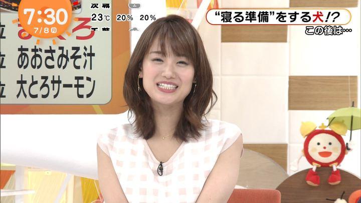 2019年07月08日井上清華の画像06枚目
