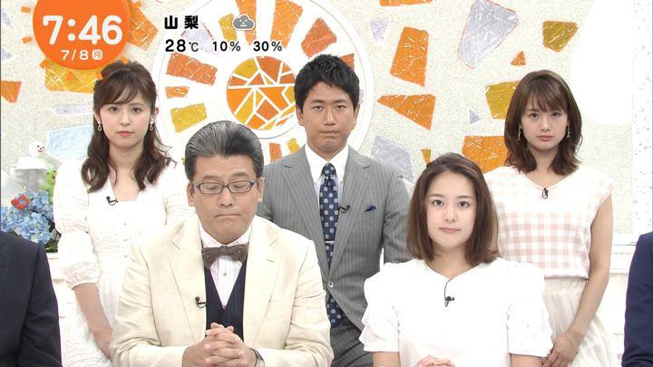 2019年07月08日井上清華の画像12枚目