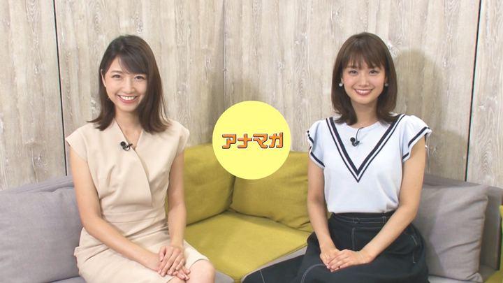 2019年07月09日井上清華の画像03枚目