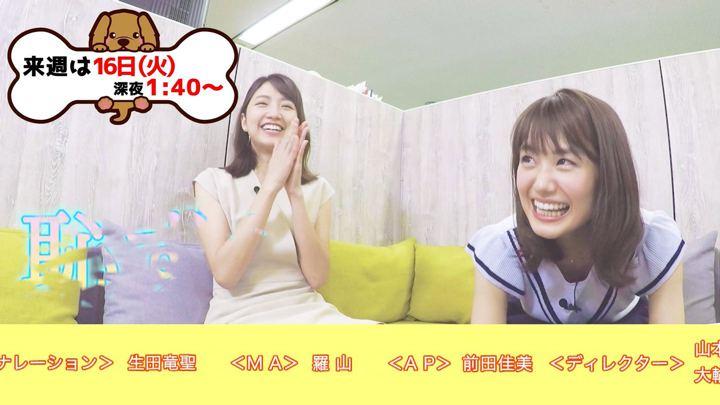 2019年07月09日井上清華の画像29枚目