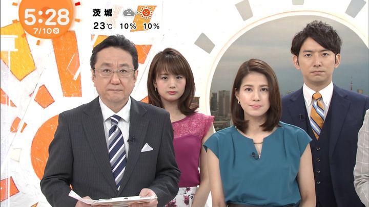 2019年07月10日井上清華の画像01枚目
