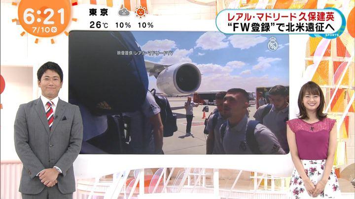 2019年07月10日井上清華の画像06枚目