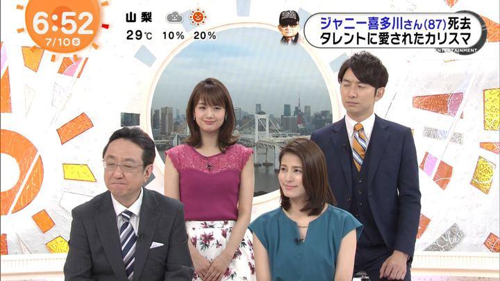 2019年07月10日井上清華の画像08枚目