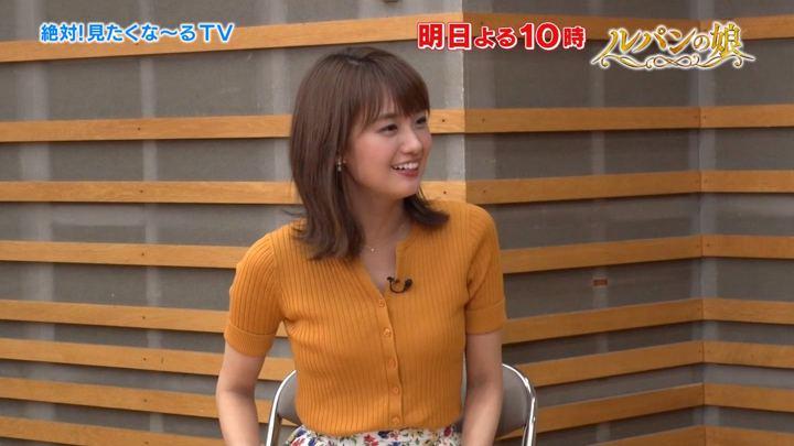 2019年07月10日井上清華の画像15枚目