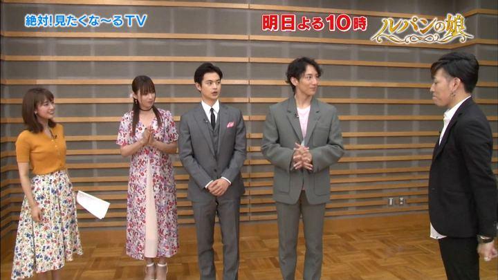 2019年07月10日井上清華の画像16枚目