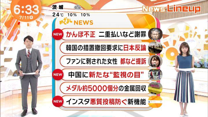 2019年07月11日井上清華の画像01枚目
