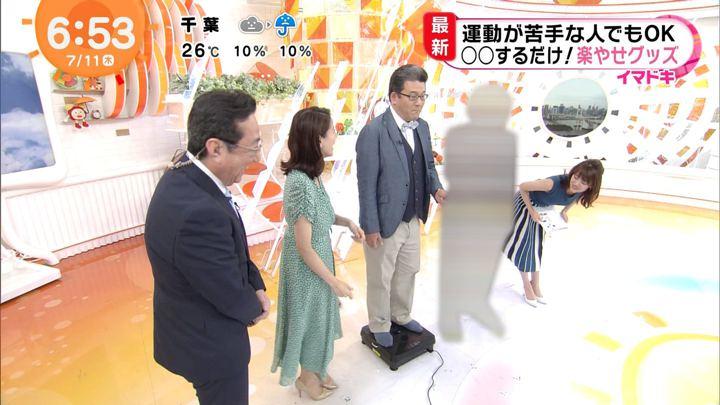 2019年07月11日井上清華の画像02枚目