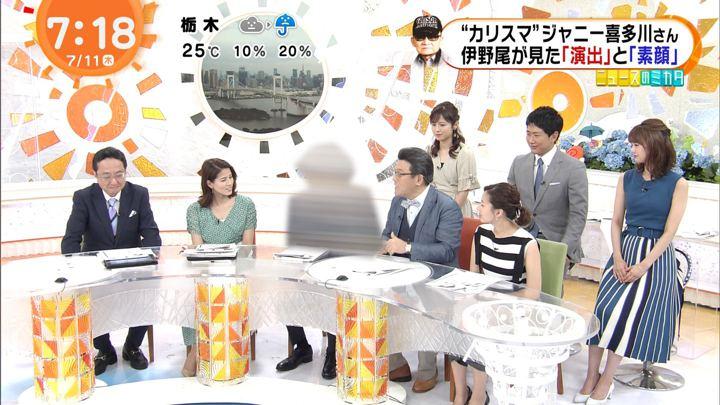 2019年07月11日井上清華の画像03枚目