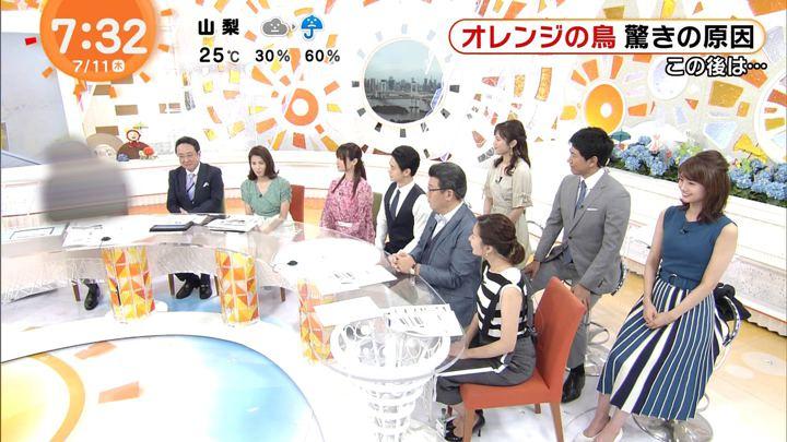 2019年07月11日井上清華の画像04枚目