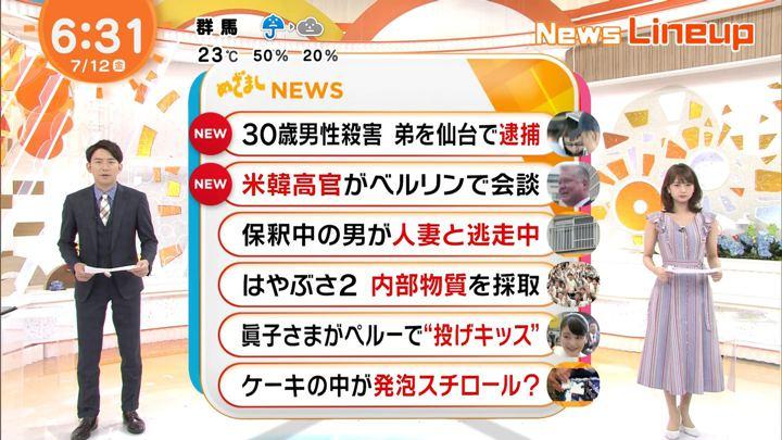 2019年07月12日井上清華の画像01枚目