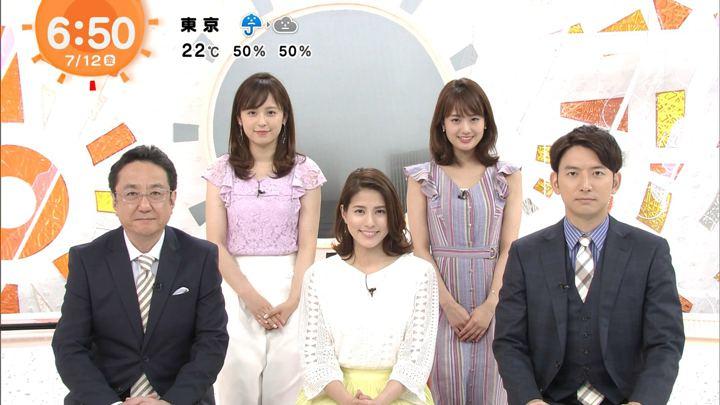 2019年07月12日井上清華の画像02枚目