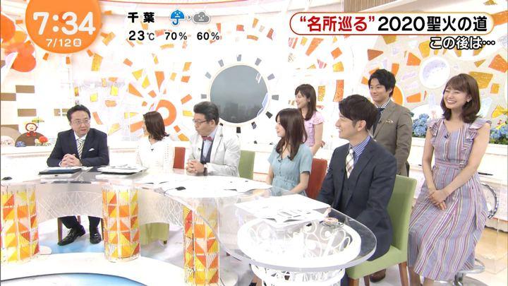 2019年07月12日井上清華の画像04枚目