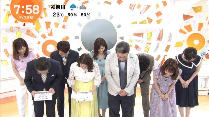 2019年07月12日井上清華の画像08枚目