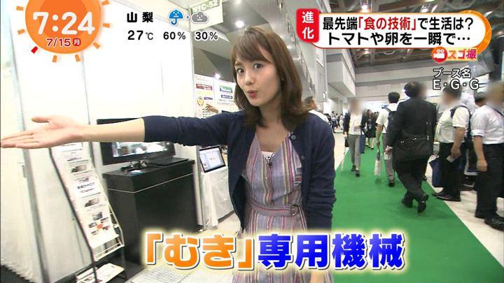 2019年07月15日井上清華の画像10枚目