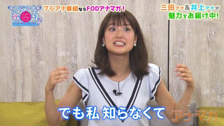 2019年07月16日井上清華の画像24枚目