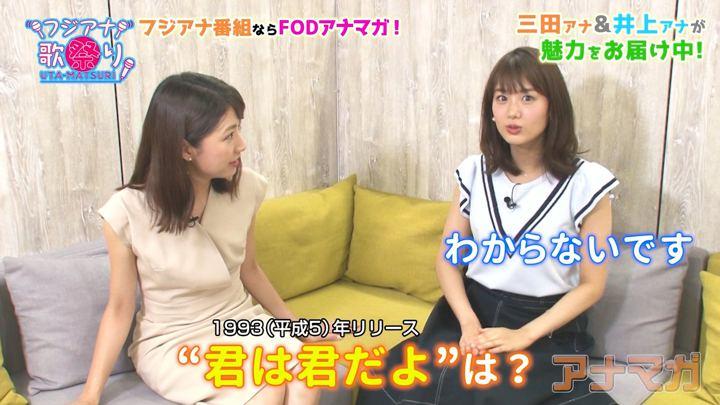 2019年07月16日井上清華の画像25枚目