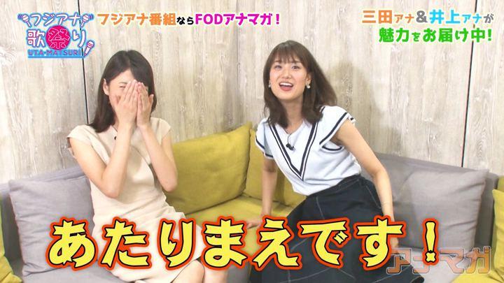 2019年07月16日井上清華の画像27枚目