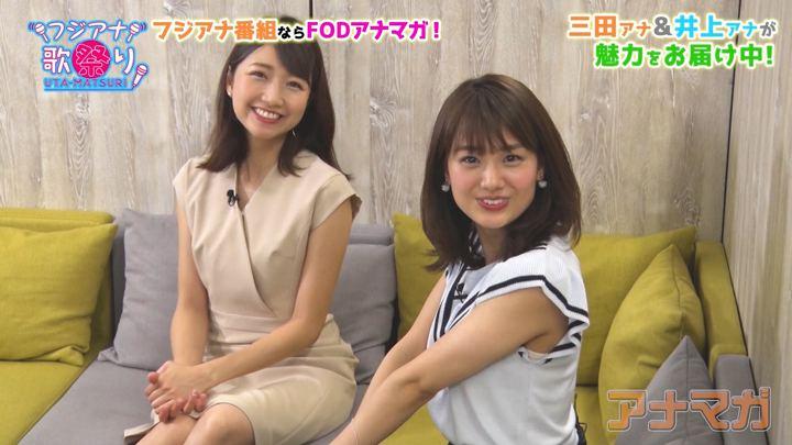 2019年07月16日井上清華の画像29枚目