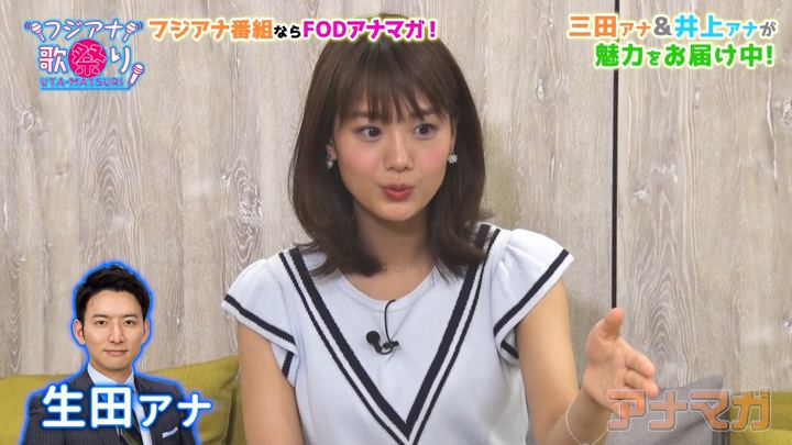 2019年07月16日井上清華の画像30枚目