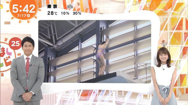 2019年07月17日井上清華の画像02枚目