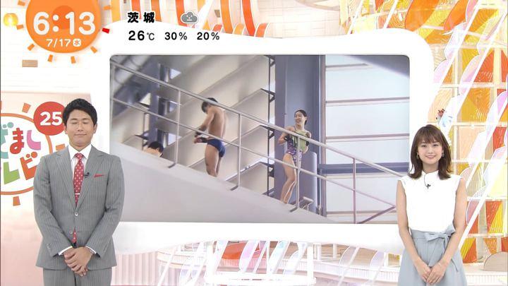 2019年07月17日井上清華の画像03枚目
