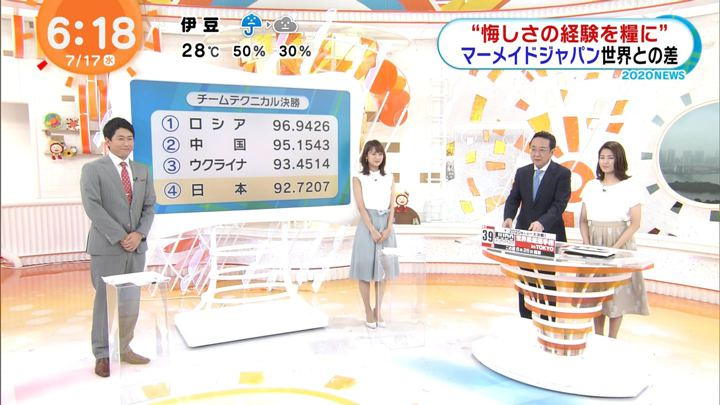 2019年07月17日井上清華の画像04枚目