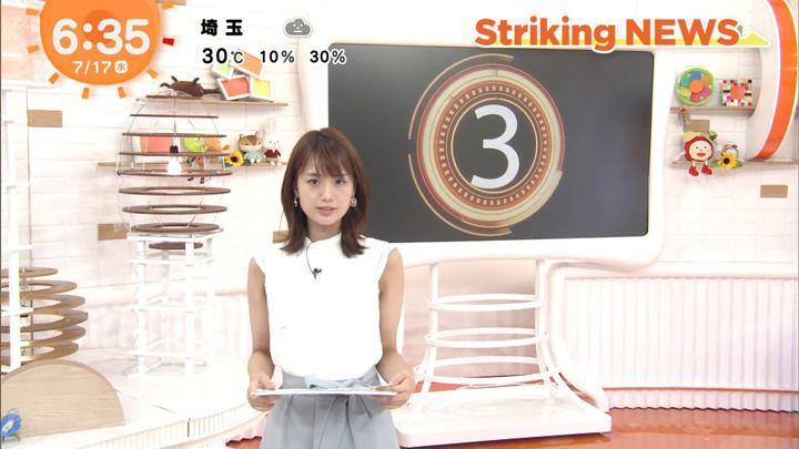 2019年07月17日井上清華の画像08枚目