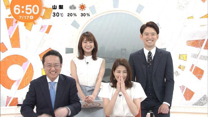 2019年07月17日井上清華の画像09枚目