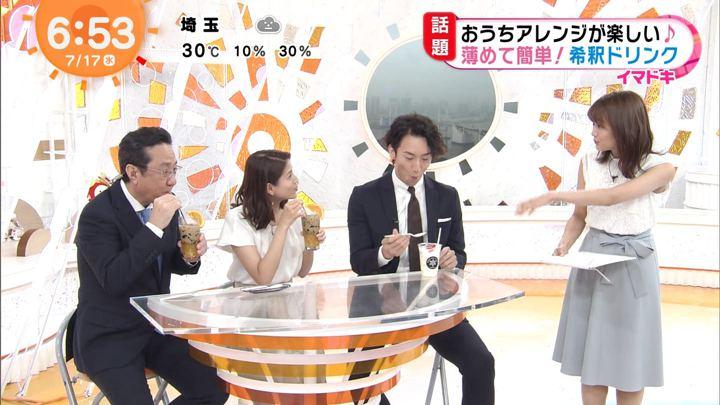 2019年07月17日井上清華の画像10枚目