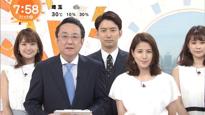 2019年07月17日井上清華の画像12枚目