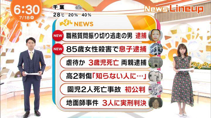 2019年07月18日井上清華の画像01枚目