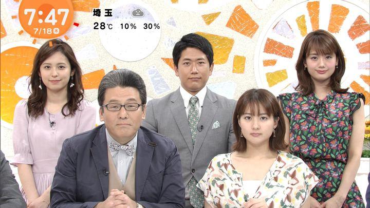 2019年07月18日井上清華の画像03枚目