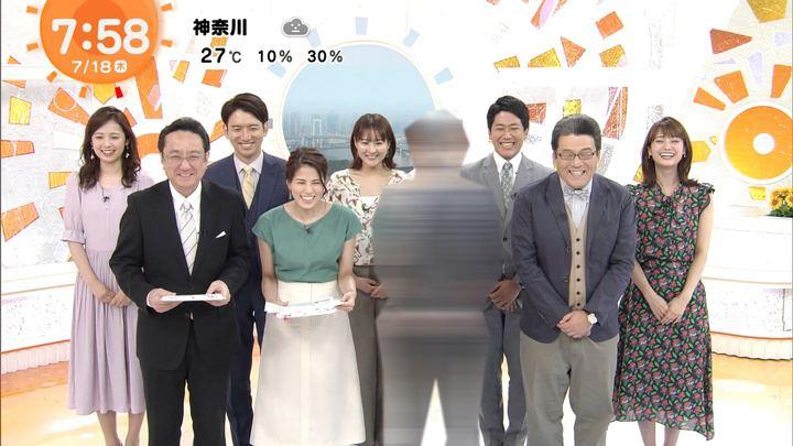 2019年07月18日井上清華の画像04枚目