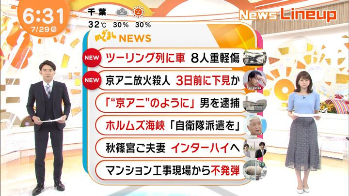 2019年07月29日井上清華の画像06枚目