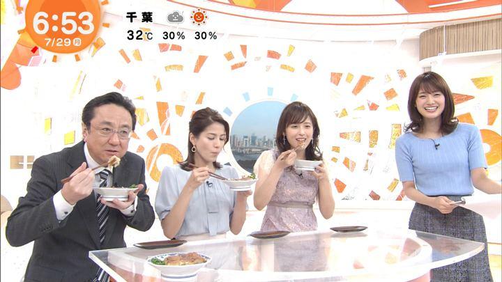 2019年07月29日井上清華の画像08枚目