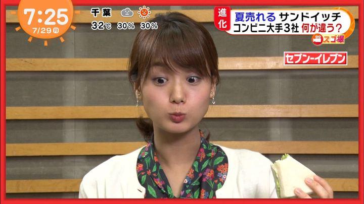2019年07月29日井上清華の画像19枚目