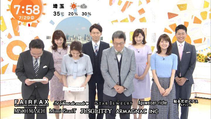 2019年07月29日井上清華の画像34枚目