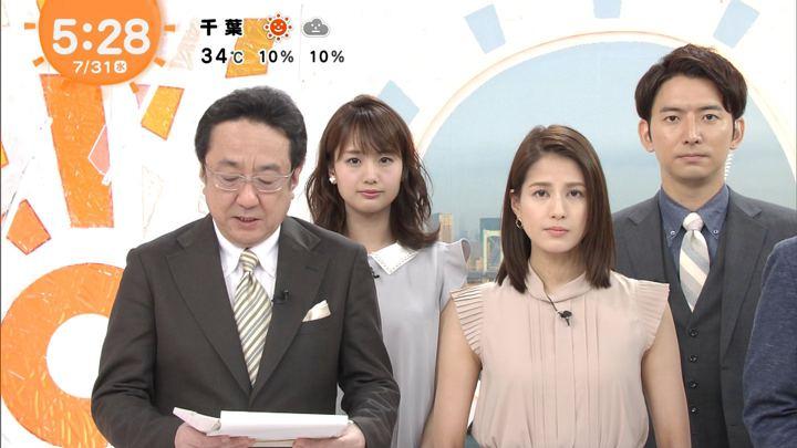 2019年07月31日井上清華の画像01枚目