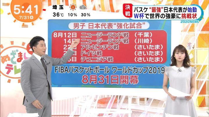 2019年07月31日井上清華の画像03枚目