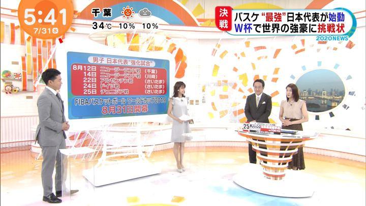 2019年07月31日井上清華の画像04枚目