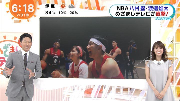 2019年07月31日井上清華の画像09枚目