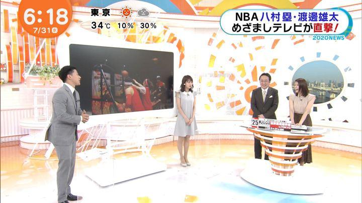 2019年07月31日井上清華の画像10枚目