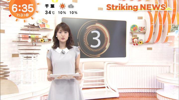 2019年07月31日井上清華の画像14枚目